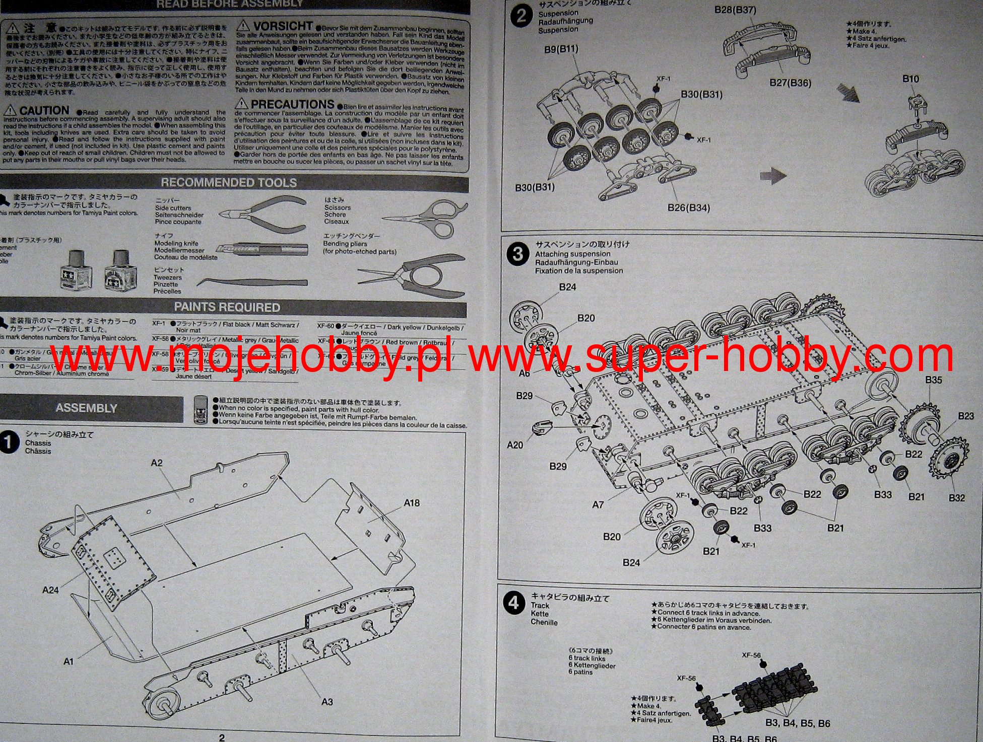 italian heavy tank p40 tamiya 89792. Black Bedroom Furniture Sets. Home Design Ideas
