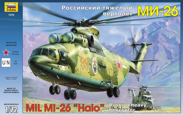 rc helicopter shop with Zvezda Mil Mi 26 Soviet Heavy Helicopter Laquo Halo Raquo P 1 1385335 on  in addition Flugzeug LED Beleuchtung Fuer Einsteiger 1x Landescheinwerfer 2x PosLicht 1x Blinker Am Heck also  further 705 Freewing F16 in addition 05a78 B 60 Duke Epo Blue Arf.
