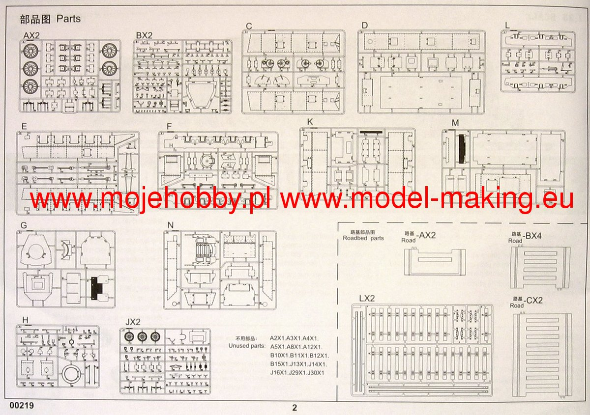 german panzerlok br57 armoured locomotive trumpeter 00219. Black Bedroom Furniture Sets. Home Design Ideas