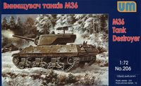 American tank destroyer M36 Jackson