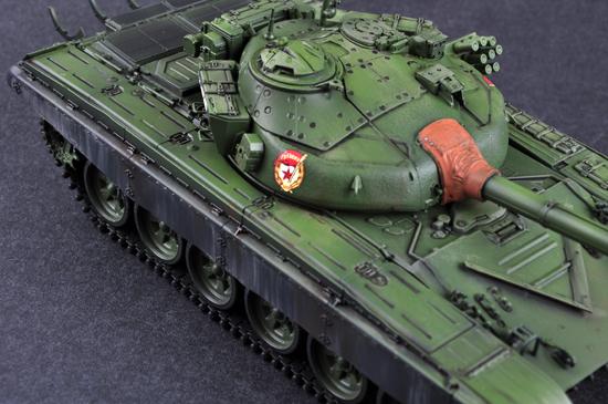 Modellbausatz Russian T-72B MBT Trumpeter 05598