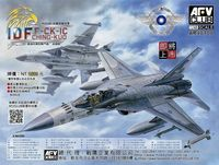 ROCAF F-CK-IC Ching-Kuo Indigenous Defense Fighter