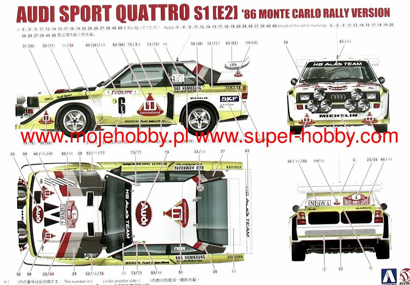 Audi Sport Quattro S200 [E20] '20 Monte Carlo Rally Version. Beemax ...