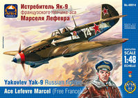 Yakovlev Yak-9 Russian fighter. Ace Marcel Lefevre (Free France) - Image 1