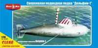 """Delphin-I"" German midget submarine (Clear, Limited edition)"