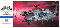 AH-60D Night Hawk