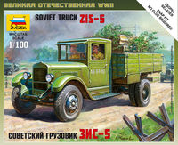 Soviet Truck ZiS-5 (Art of Tactic) - Image 1