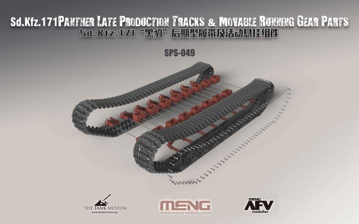 Sd.Kfz.171 PANTHER LATE PRODUCTION TRACKS MOVEABLE RUNNING GEAR PARTS - Image 1