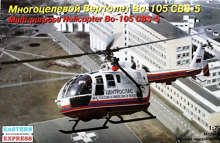 Multi Purpose Helicopter Bo-105 CBS-4 - Image 1