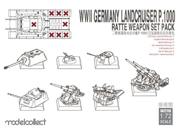 Landcruiser P.1000 Ratte Weapon Set Pack WWII Germany Model Collect ...
