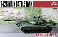T-72B/B1 Main battle tank - Image 1