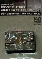 Rivet For British Tank (Version B) (for Churchill tank Mk.3-Mk.6)