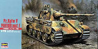 PZ V Panther Ausf F - Image 1