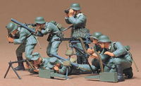 German Machine Gun Troops