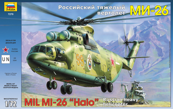Mil mi 26 soviet heavy helicopter halo zvezda 7270 for Different type de peinture