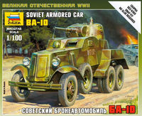 Soviet Heavy Armoured Car BA-10
