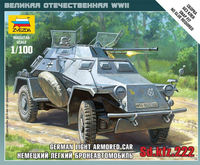 Sd.Kfz.222 Armored Car - Image 1