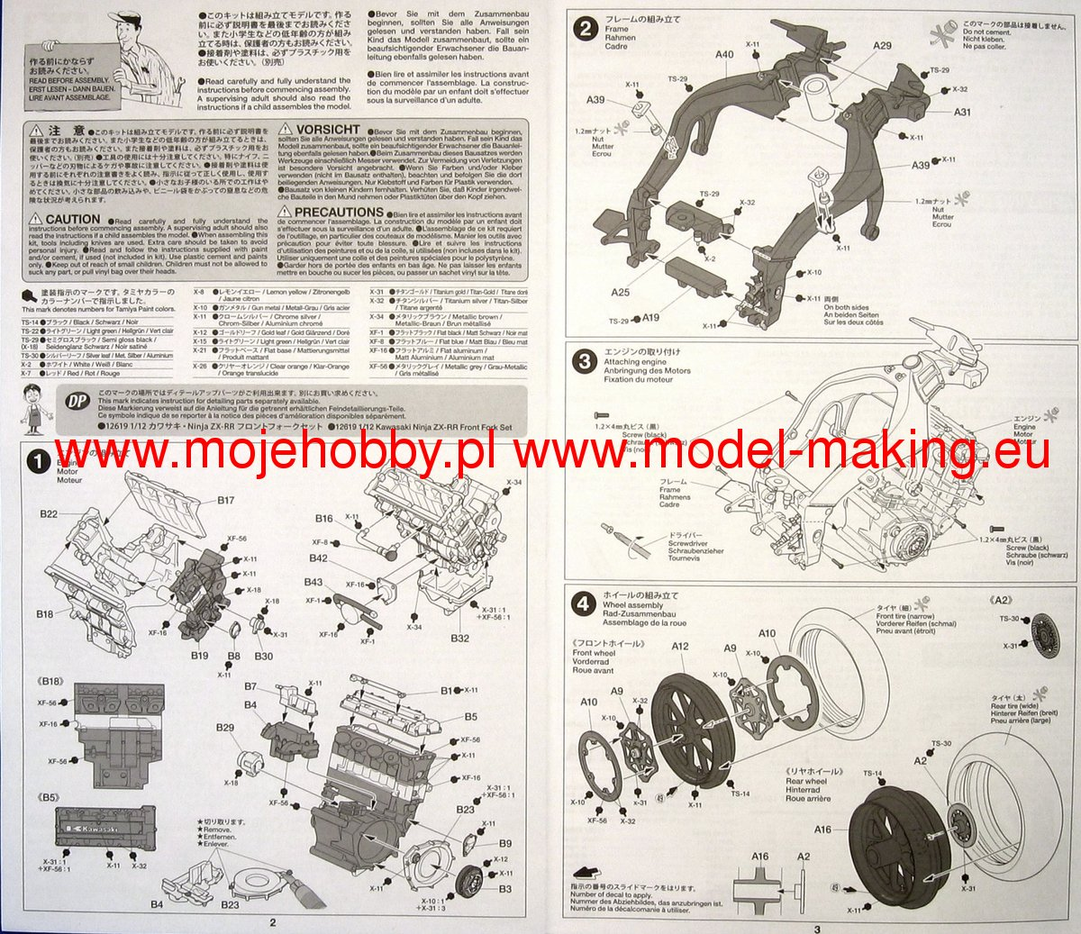 kawasaki ninja zx rr tamiya 14109. Black Bedroom Furniture Sets. Home Design Ideas