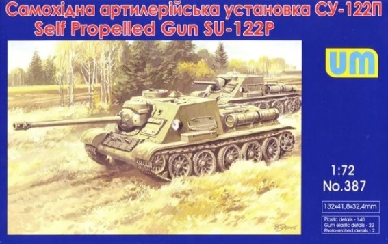 SU-122 P Soviet self-propelled art. gun - Image 1