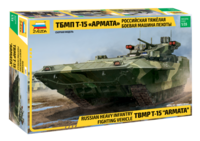 Russian Heavy Infantry Fighting Vehicle TBMP T-15 Armata - Image 1