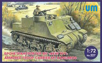 Armored troop-carrier M7 ( Kangaroo )