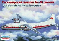 Civil Aircraft Antonov An-10 Early version