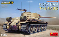 Egyptian T-34-85 Interior Kit - Image 1