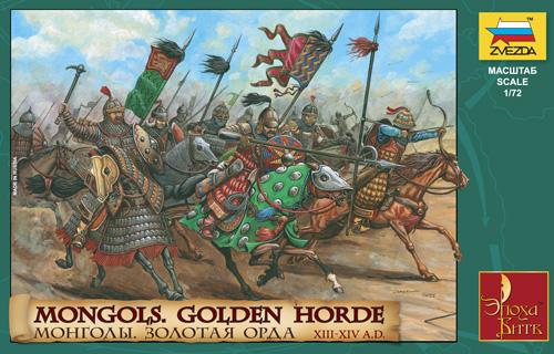 Mongols Golden Horde - Image 1
