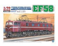 Electric Locomotive EF58