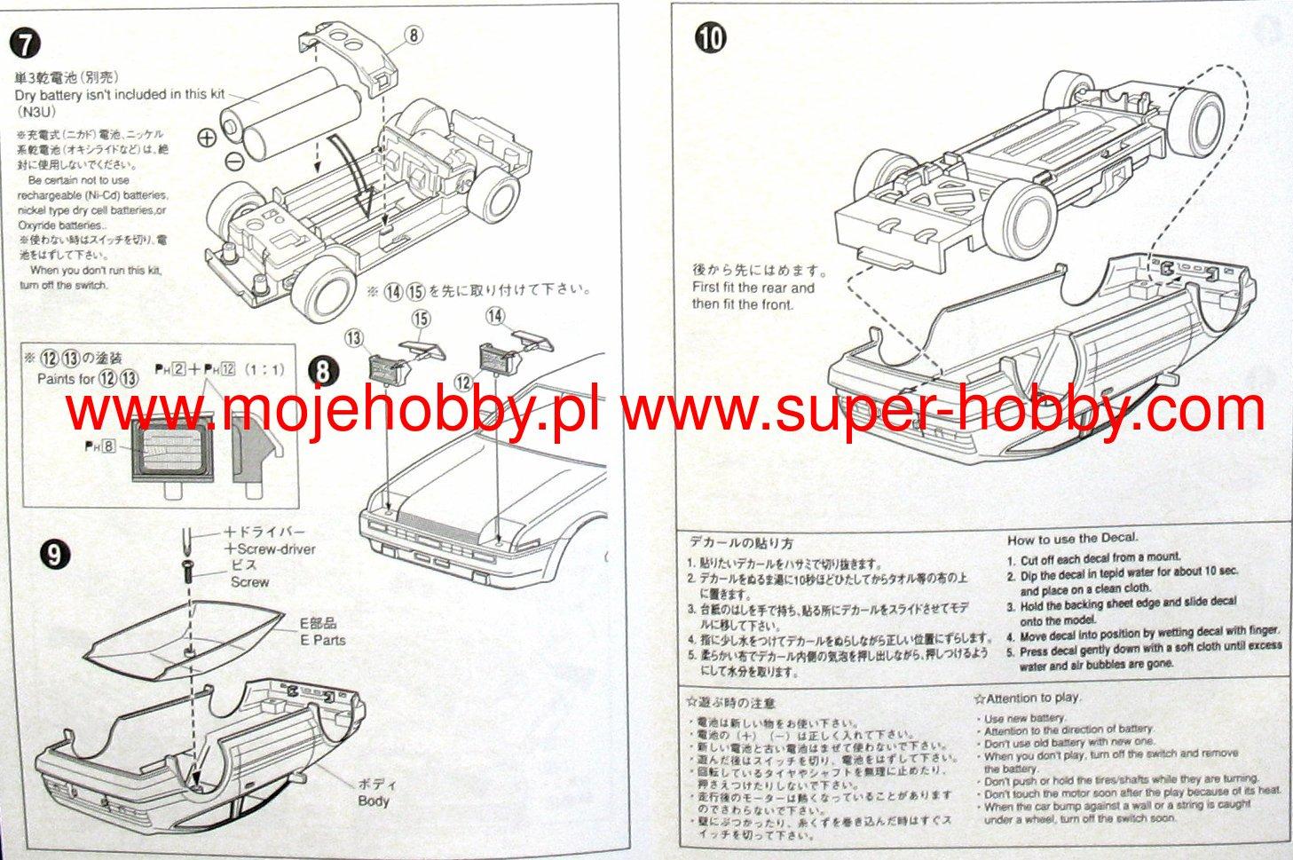 Initial D Toyota Takumi 86 Aoshima 00900 Drybatterycelldiagramjpg 2 Aos00900 4