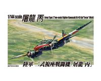 Army type 2 Two seats Fighter Kawasaki K-45 Kai Toryu (nick)