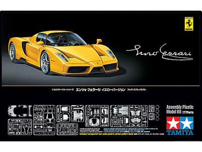 Enzo Ferrari Yellow Version Tamiya 24301