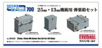 25mm, 13mm Ammo Box Set for IJN Ships