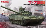 Russian Main Battle Tank T-72B1 - Image 1