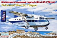 Civil aircraft Short SC.7 Skyvan