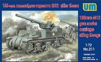 155mm M12 gun motor carriage King Kong