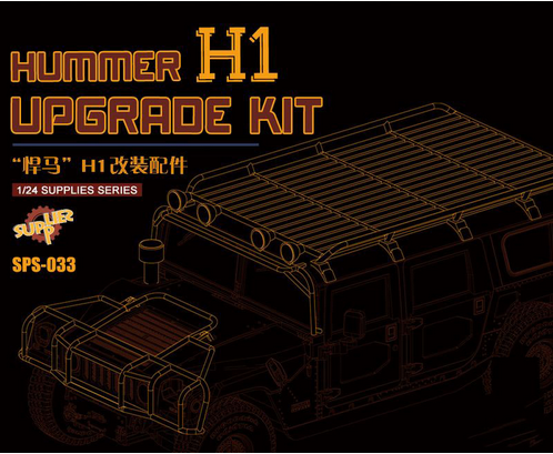 HUMMER H1 Upgrade Kit (Resin) - Image 1